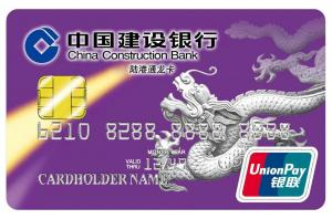 China Swipe Chip UnionPay Card / Bank Smart Card for Quick Transactions on sale