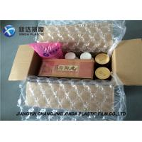 PA / PE 7 Layer Co Extruded Stronger Bearing Weight Air Cushion Protective Film