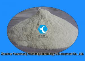China Anti-Depression Pharmaceutical Raw Powder Agomelatine CAS: 138112-76-2 on sale