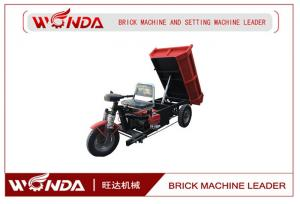China Lorry Cargo Motor Tricycle Self Loading Dumper Electric Ignition Battery Color Optional on sale
