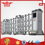China Residential aluminum doors external gate expandable barrier door -L1521 wholesale