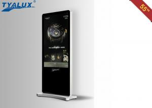 Quality 3G / Wifi Digital Signage Display Stands , Digital Out Of Home Advertising for sale