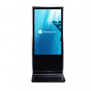 China 46 Inch Vertical Restaurant Digital Signage Floor Standing Editable Split Screen on sale