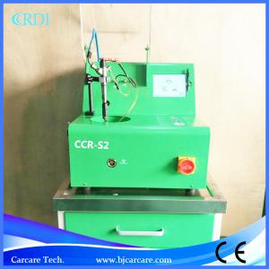 China Common Rail Diesel Injector Test Bench Electric Motor Testing Equipment on sale