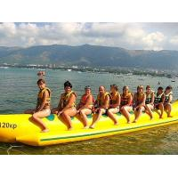 Giant Water Inflatable Toy Boat , Durable Inflatable Banana Boat For Adult