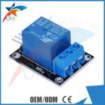 Arduino のための 5V リレー モジュール KY-019