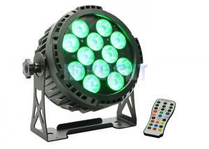 China AC90V - 240V 50 / 60Hz Battery Powered Stage Lights DMX512 Control Mode on sale