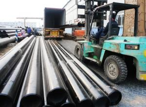 China Carbon Steel Pipe Price-Carbon Steel Pipes Price-Seamless Carbon Steel Pipe Price on sale