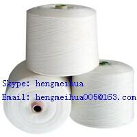China Combed Viscose Yarn for Knitting Ne 30/1 on sale