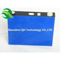 China 3.2V 75AH Lifepo4 Lithium Battery High Safety High Energy Density For Electric Boat on sale