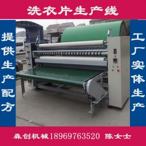 China High Performance Laundry Soap Making Machine , Soap Making Equipment on sale