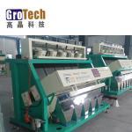 China multi grains color sorter machine, coffee bean color sorter machine wholesale
