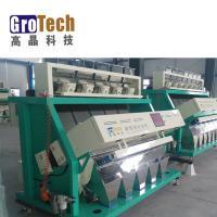 multi grains color sorter machine, coffee bean color sorter machine