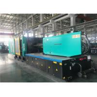 Horizontal Servo Energy Saving Injection Molding Machine 6500 KN 87 OZ