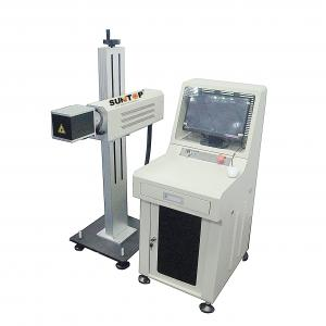 China 10W CO2 Laser Marking Machine For Electronic Components Industry 220V / 50HZ on sale