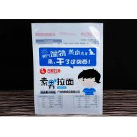 China Back Sealed Clear Plastic Food Packaging Bags Thickness 0.09MM For Pasta / Instant Noodles on sale