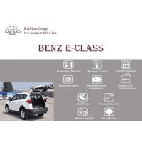 Benz E class  Hands-free Smart Liftgate Double Pole, Power Tailgate Lift Kits