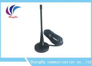 China Magnet Base  VHF174-230 / UHF470-862MHZ Omni Directional HDTV High Gain Antenna on sale