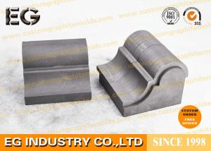 China Sintering Custom Shape Graphite Die Mold For Continuous Casting Brass Industry supplier