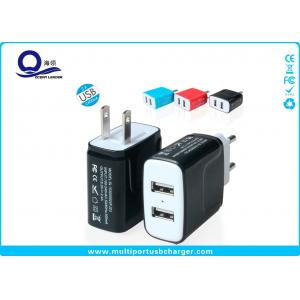 China Dual Port Cell phone USB Wall Travel Charger 110V -240V Input 5V 2.4A Output on sale