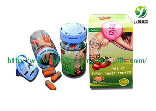 Fat Loss Face Beauty Healthy Meizi Super Power Fruits Herbal