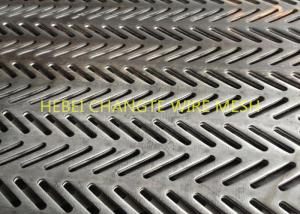 China Ss304 316 Round Hole W1200mm Perforated Metal Mesh Screen on sale