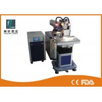 Mould Stainless Steel Laser Welding Machine Two Phase Arc For Auto Parts