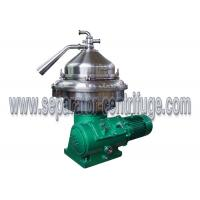 China Disc Nozzle Automatic Food Centrifuge for Palm Oil Extraction on sale