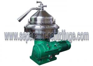 China Two Phase Solid Removing Disk Stack Centrifuge , Beer Yeast Centrifugal Separator on sale