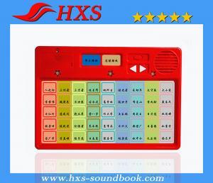 China Shenzhen Manufactory Offered By China Keyboard Educational Learning machine on sale