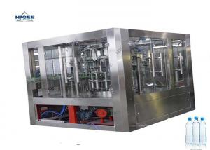 China Stainless Steel Automatic Water Filling Machine , Bottled Water Manufacturing Equipment on sale