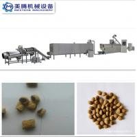 China Animal Fodder Making Machine/dog/cat/fish food making machine/Dry Dog Food Machine on sale
