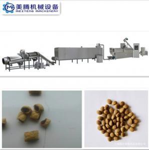China Animal Fodder Making Machine/dog/cat/fish food making machine/Dry Dog Food Machine on sale