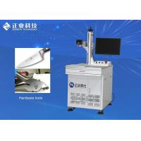 China 20w 30w 50w Portable Fibre Laser Marking Machine For Metal , Speed At 6000 Mm / S on sale