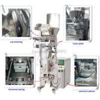 Silica Gel bagging packing machinery for small business