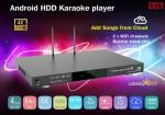 KHP-8856 Android  professional hd karaoke player hd jukebox with songs cloud,select songs via intelligent phone
