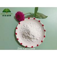Chemical Active Pharmaceutical Ingredients Zinc Carnosine Powder Healthy