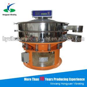 China Hongyuan fine powder vibrating ultrasonic sieve machine / separating screen on sale
