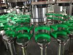 炭酸水・の自動満ち、おおう機械ペット/ガラス ビン満ちる装置