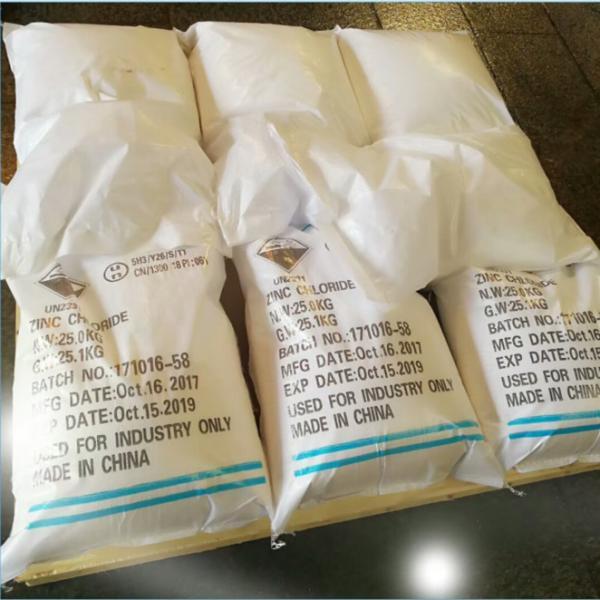 Industry grade Zinc Chloride 96% 98%/Export Industry grade