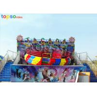Crazy Tagada Amusement Park Rides 24 Persons 6.5m Static Height CE Approved