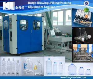 China New Technique Automatic PET bottle blowing molding machine on sale