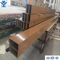 China Brown powder coated rectangle extruded aluminum square tube profile for decoration on sale
