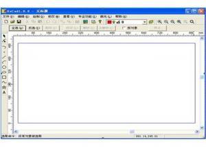 3D / Co2 / Fiber Laser Marking Software EZCAD for Laser