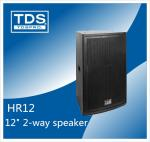 China HR12--Pro Audio Sound Service-For KTV Sound Event wholesale