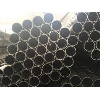 China Norme sans couture de tuyau d'acier de grand diamètre pour la chaudière et l'équipement pétrochimique on sale