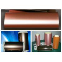 China Adhesiveless Copper Clad Circuit Board, SLP Flexible Copper Clad Sheet For PCB on sale