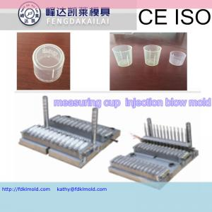 China 100ml lab measuring cup mould for plastic injection blow molding machine on sale