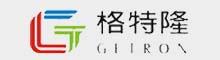 China Affichage à LED extérieur de SMD manufacturer