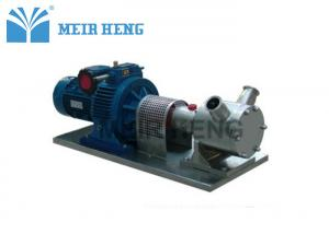 China Concentrated Juice Food Grade Liquid Transfer Pump High Viscosity Low Share Type on sale